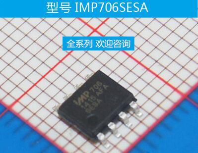 Цена IMP706SESA