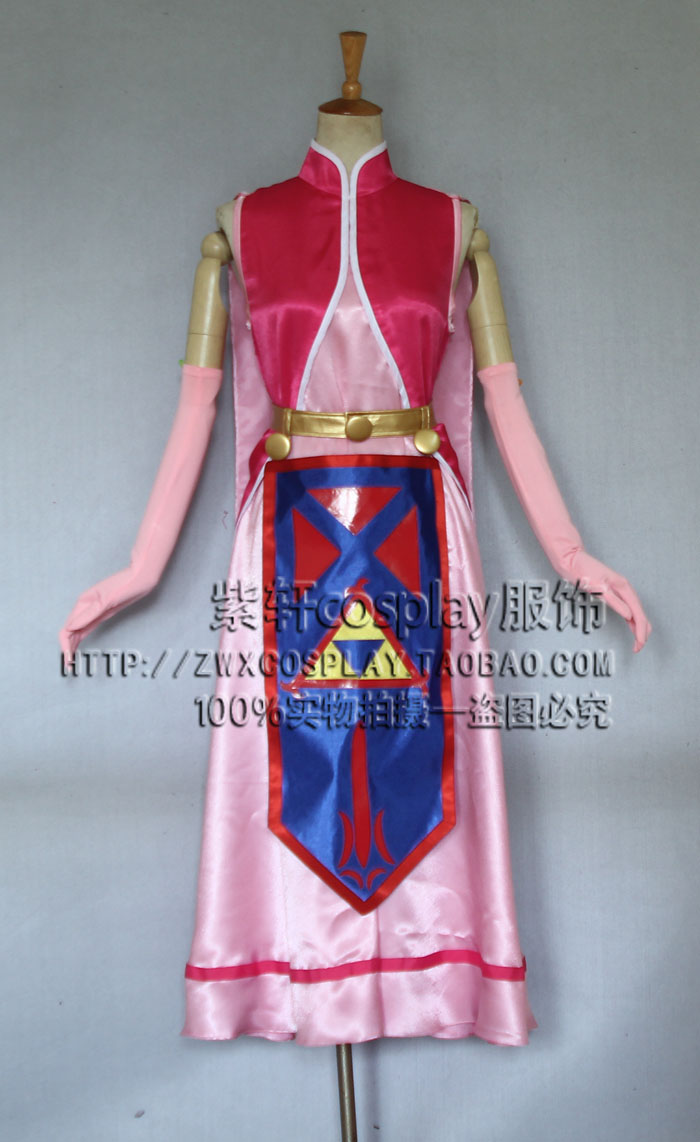 Adult Cotton Bamboo Fiber Linen The Legend of Zelda Princess Cosplay Costume Any Size