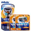 Flexball Электрические бритвы Gillette Fusion Power Бритва Лезвия Для Бритья Бритва Для Бритья Лезвия Бритвы 1 Ручке Бритвы 9 лезвия