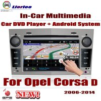 Car Radio DVD Player GPS Navigation For Opel Corsa D 2006~2014 Android HD Displayer System Audio Video Stereo In Dash Head Unit