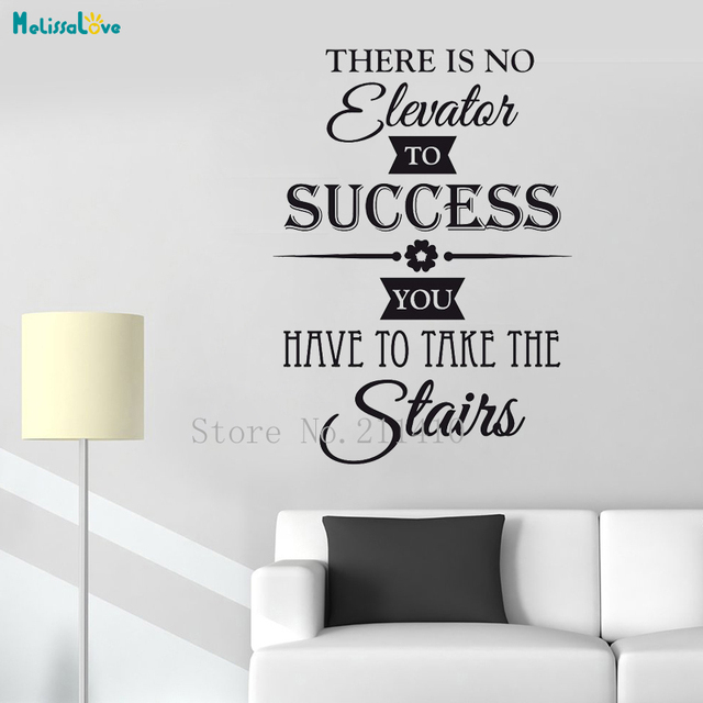 vinyl wall sticker there is no elevator to success home decoration