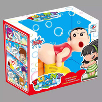High Quality Funny Boy Plastic Blowing Bubbles Toy Electric Creative Light Bottom Blowing Bubbles Best Gift