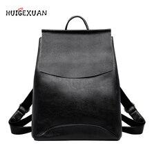 купить Classic style Women Backpack  High Quality Fashion Genuine Leather Youth Backpacks for Teenage Female Female School Shoulder Bag по цене 1654.33 рублей