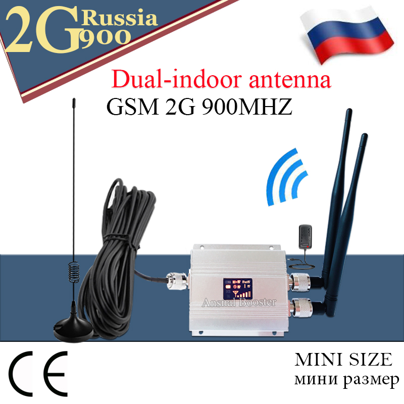 Repeater Gsm 900mhz 2g Repeater UMTS 900Mhz 3G Repeater Celular Mobile Phone Signal Repeater Booster GSM 900MHz Amplifier