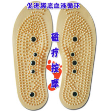 Foot Magnetic Therapy Massage Insoles For Men And Women Care Regimen Breathable Health Stimulation