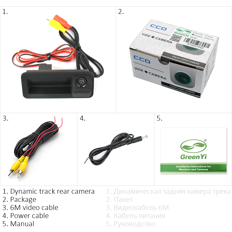 Greenyi Intelligent Dynamic Trajectory Tracks Rear View Camera For Ford Focus Sedan Mondeo Install On Car Trunk Boot Lock Slotin Vehicle From: Power Ford Focus Backup Camera Wiring At Hrqsolutions.co
