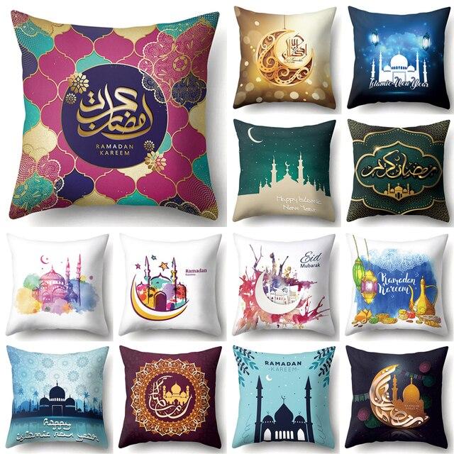 Dekoracja na Ramadan Eid Mubarak księżyc meczet poszewka na poduszkę z poliestru poduszki dekoracyjne poduszka na kanapę poduszka do pokoju dziennego 40832