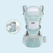 Baby Carrier Waist Stool Newborn Walkers Cotton Mesh Summer Autumn Backpack Hipseat Travel Front Facing Pouch Wrap Kangaroo 2019