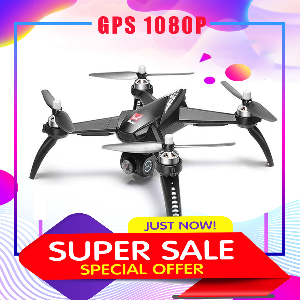 Agressief Mjx Bugs 5 W Drone Borstelloze 1080 P Hd Camera Rc Drone Met Aanpassing Camera Wifi 5g Fpv Gps Auto Return Rc Quadcopter 3 Pro