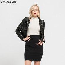 Jancoco Max Genuine Sheepskin Leather Jackets Women Fashion Zipper Coat Spring Autumn High Quality Short Jacket S7166