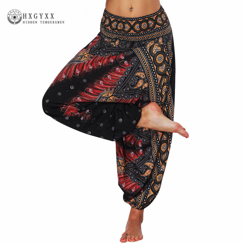 Bohemia Print Harem   Pants   Women Beach Plus Size Loose High Waist Wide Leg   Pants     capris   Bloomers Trousers Female Bottoms Okb914