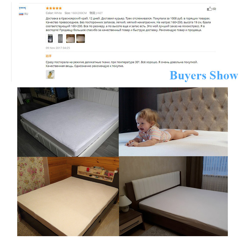 Premium Matelas All Size Terry Waterproof Mattress Protector