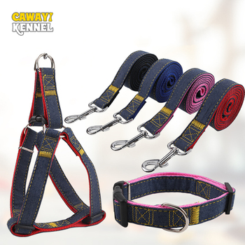Adjustable Vest+ Collar Pet Dog Leads Traction Rope