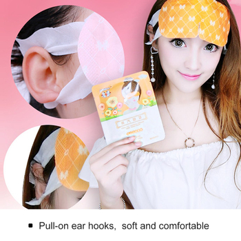 1Pair Eye Care Steam Eye Sleeping Mask Compress Soothing Fatigue Shading Breathable Fever Eye Protect Moisturizing Spa