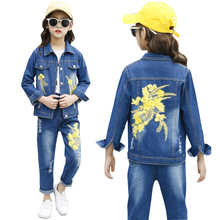 Children Jeans Sets Boys Girls Cotton Letters Decals Suit Spring Autumn Fashion Clothes Kids Solid Two-piece Clothing