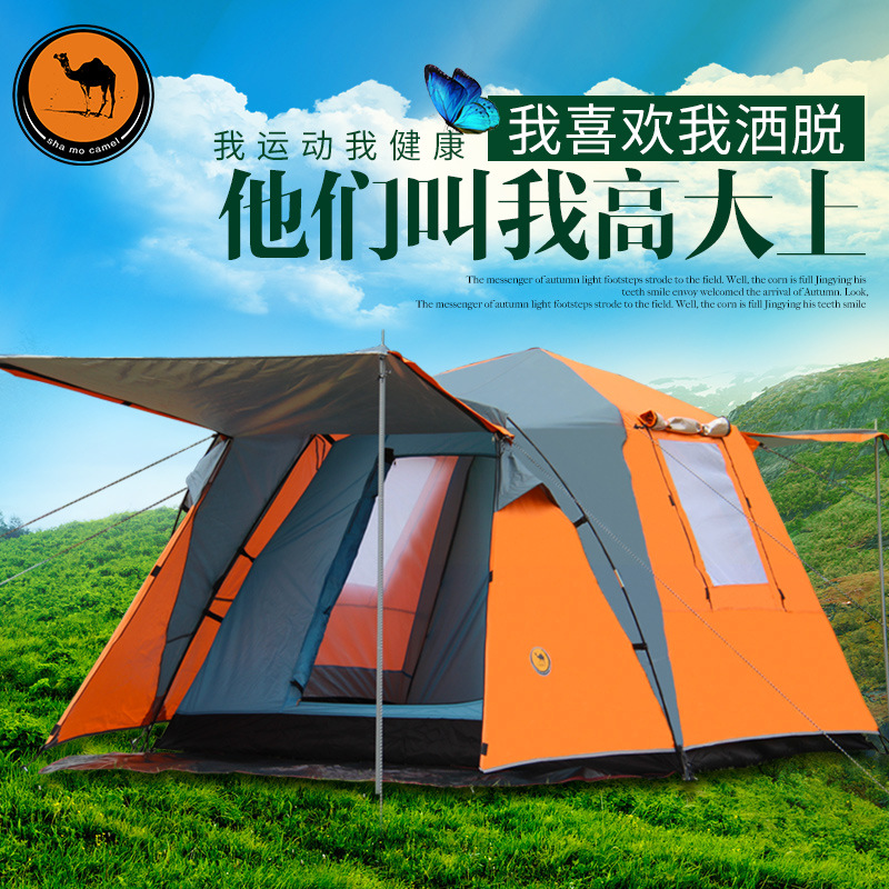 New 3-4person Double layer big space family party outdoor tents waterproof anti-UV multiplayer camping tents new outdoor 3 4person big space anti uv pyramid beach tents waterproof family camping tent