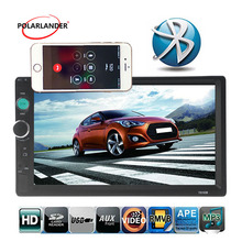 New arrival 2 Din 7 inch LCD Touch screen car radio player support BLUETOOTH hands free