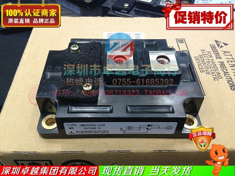 CM600HA-24H CM600HA-24A IGBT single tube module security--ZYQJ