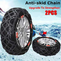 1 Set 6pcs Auto Car Snow Anti Skid Chain Vehicles Wheel Antiskid Non Slipping Tire Snow