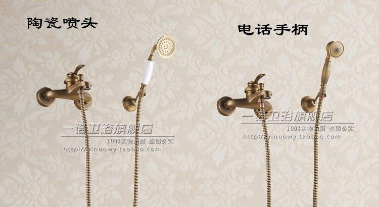 Опт и розница, Евро Мода, античная латунь, медный набор для душа, кран для ванной комнаты, смеситель, кран, горячая Распродажа - 2