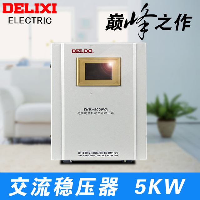 DELIXI TND3 5000VA energy saving household LCD single phase ...