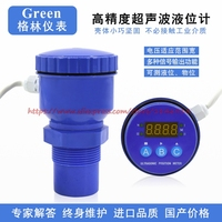 Integrated Ultrasonic Level Meter Non Contact Liquid Level Measurement