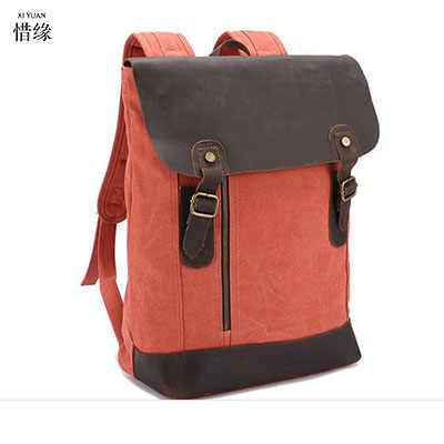 XIYUAN бренд горячая распродажа мужской женский унисекс серый синий рюкзак цвета хаки Мужская Дорожная сумка Водонепроницаемые рюкзаки женские рюкзаки ярко-розовый