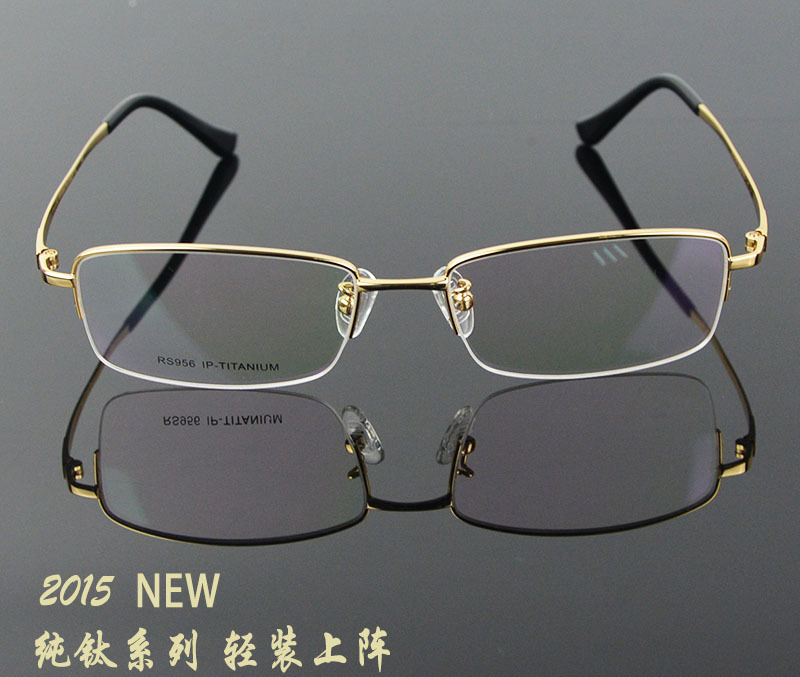 Pure Titanium Spectacle Frame Size Face Male Glasses Frame Half ...