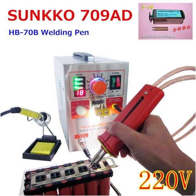 1.5KW 709AD High-power battery digital display mobile soldering Spot welder with Welding pen (HB-70B) 220V(709A Updated )