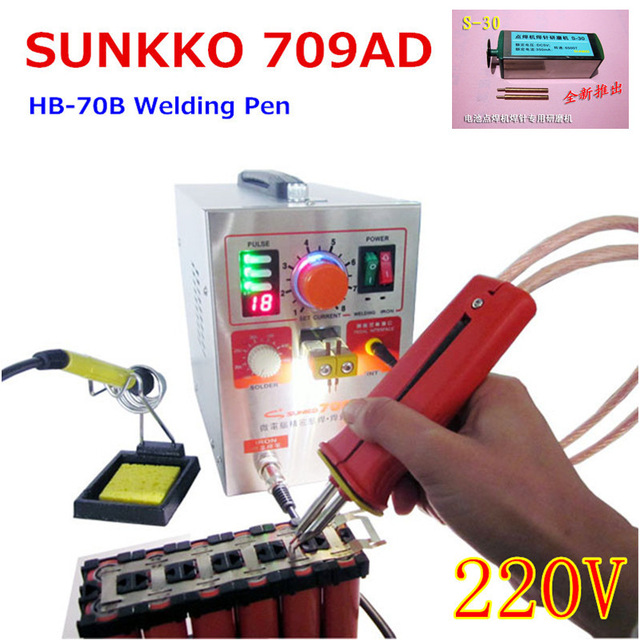 1.5KW 709AD High-power battery digital display mobile soldering Spot welder with Welding pen (HB-70B) 220V(709A Updated )