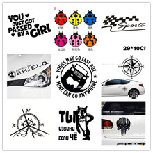 Funny Car Stickers Waterproof Ladybug Suv Soccer Skull Personality Sticker Decoration Decal Auto Styling