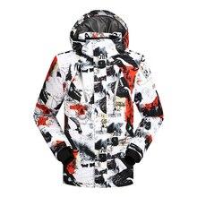Новая мужская лыжная куртка зимний сноуборд костюм Мужская Уличная теплая водонепроницаемая ветрозащитная дышащая одежда