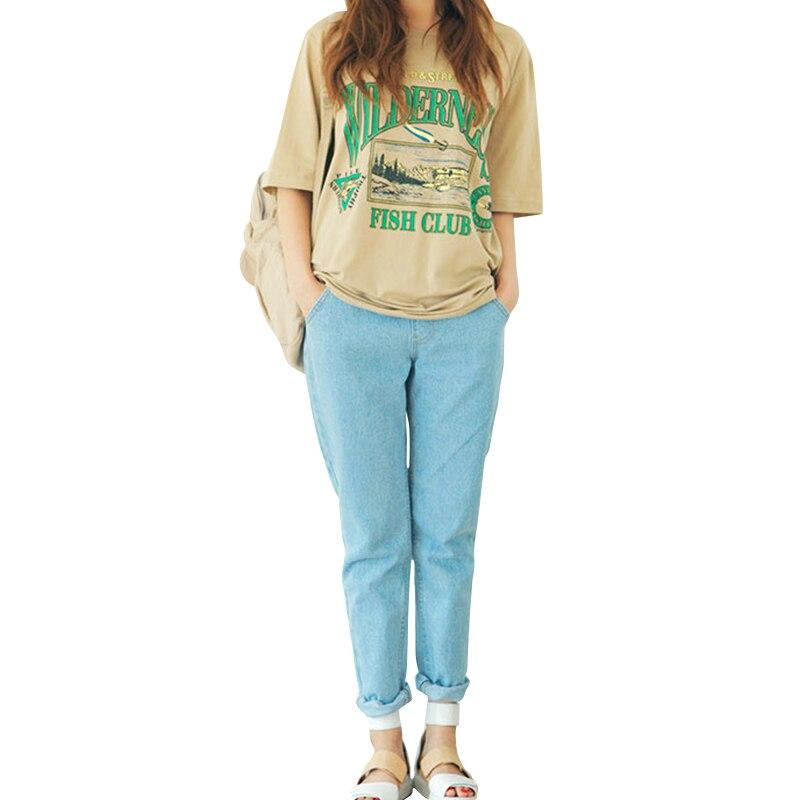 June, 2014 - Xtellar Jeans - Part 11