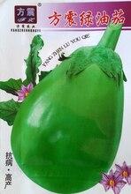 Fang Чжэнь Зеленый Растительное Масло Зеленый Баклажан Семена Балкон Эфирное 5 г/пакет