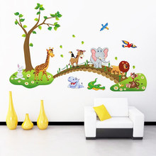 Cartoon Animals Removable Wall Stickers PVC Cute Zoo Pattern Decal For Kids Room Baby Wall Decals Nursery Wall Art Home Decor(China)