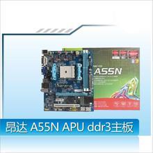 A55n a8 a6 a4 905 apu ddr3 motherboard a55n