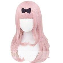 후지와라 치카 55 cm 핑크 롱 컬 가발 애니메이션 카구야 사마: 사랑은 전쟁입니다 내열성 헤어 코스프레 의상 가발 + 활 머리핀