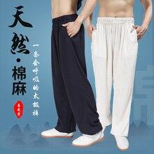 цена на Yiwutang  Tai chi pants Kung fu uniform Martial Arts Karate Pants(Black White & Deep Blue)Cotton&Linen