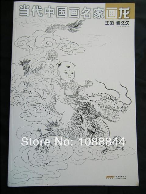 Free Shipping Dragon Chinese Outline Mythological Chinese Sketch For