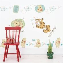 cartoon winnie pooh wall stickers bedroom nursery home decor disney animals wall decals pvc posters diy mural art радиоуправляемый вертолет e sky 3d lama v4 2 4g
