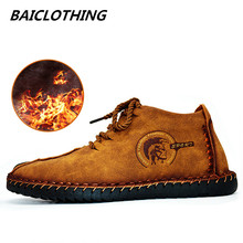 Купить с кэшбэком Keep Warm Winter Men Boots High Quality Split Leather Casual Men Shoes with Plush rubber boots men waterproof size 38~48