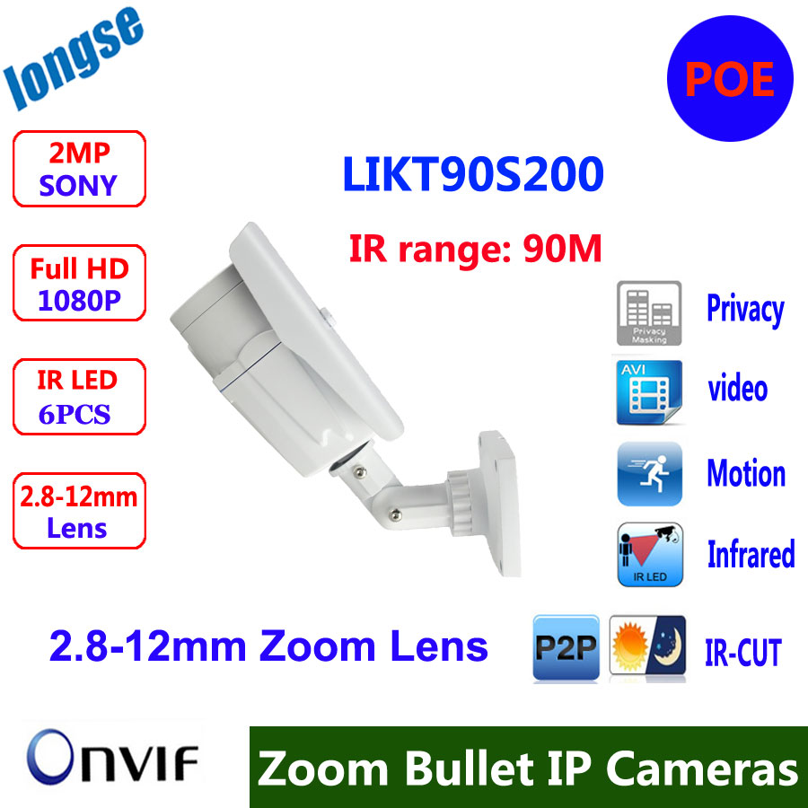 Full HD 1080P IP camera with POE 2MP ONVIF Outdoor Bullet cctv security waterproof P2P WDR