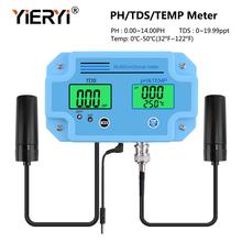 Yieryi PH 2983 الرقمية LED PH واختبار مقياس إجمالي المواد المذابة مع 2 في 1 عالية الدقة معدات الرصد