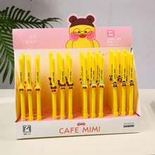 48 Pcs Gel Pens Cartoon Gel pen Colored Kawaii Gift Gel-ink Pens Pens for Writing Cute Stationery Office School Supplies 48 pcs gel pens cartoon donut pen black ink gel inkpens for writing cute stationery office school supplies wholesale donut pen