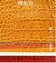 faux leather material,crocodile fabric,synthetic textilefor guantes para coser,eco leather,1210023