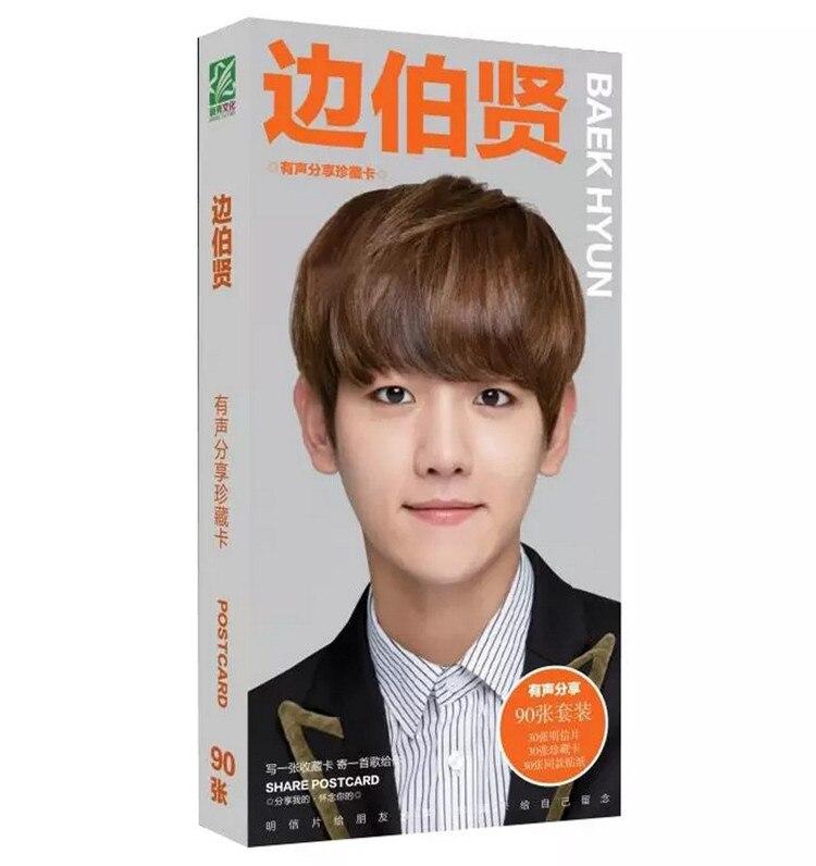 Brillant Exo Kpop Sterne Baekhyun Album Sound Box High Quality Printing 90 K-pop Lomo Sammelalbum Von Erinnerungen 100% Original