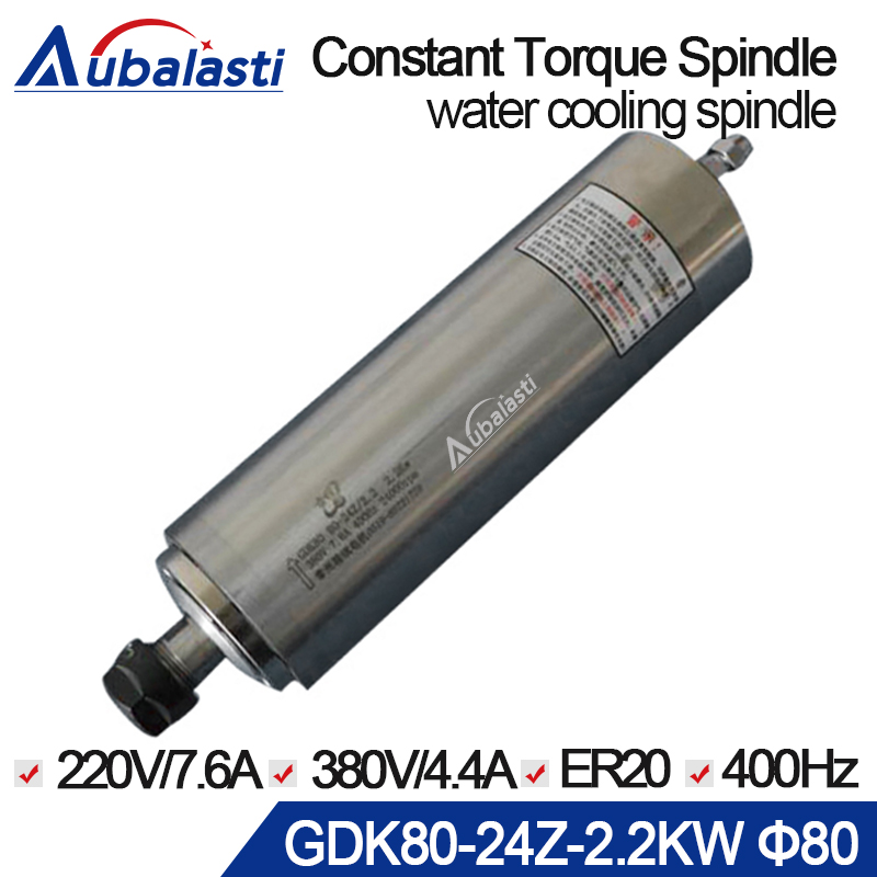 cnc spindle 2.2kw constant torque motor water cooled spinedle GDK80-24Z-2.2 220v 380v ER20 400hz For CNC milling router machine frija 21 0173 13