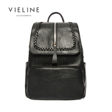 vieline  women fashion leather backpack ins lady practical weaving shipping