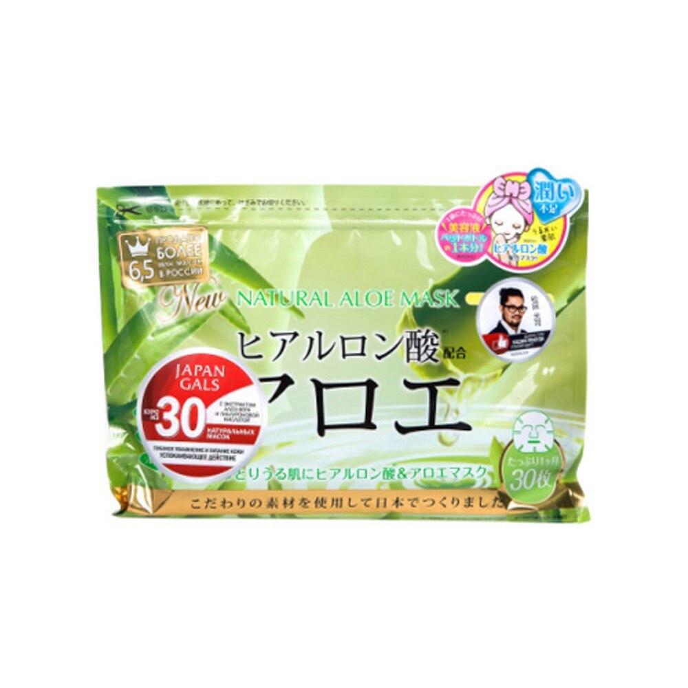 Masks JAPAN GALS JG08482 Skin Care Face Mask Moisturizing Lifting masks blithe blit3 skin care face mask moisturizing lifting