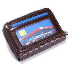 Perfect Card Organizer Wallet
